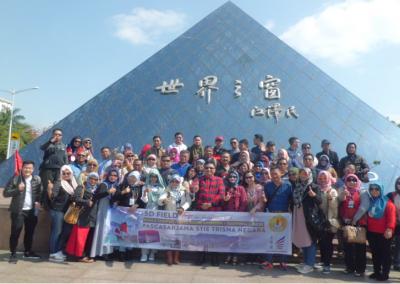 Field Trip (China)